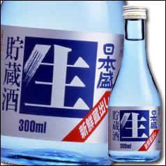 【送料無料】日本盛 新鮮生貯300ml瓶×2ケース(全24本)