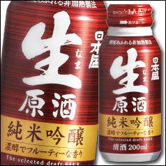 【送料無料】日本盛 生原酒純米吟醸200mlボトル缶×2ケース(全60本)