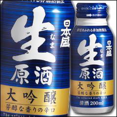 【送料無料】日本盛 生原酒大吟醸200mlボトル缶×2ケース(全60本)