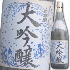 【送料無料】日本盛 大吟醸1.8L瓶×1ケース(全6本)