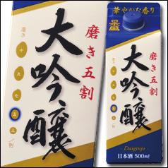 【送料無料】日本盛 大吟醸500mlパック×2ケース(全24本)