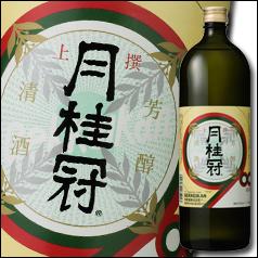 【送料無料】京都府・月桂冠 上撰900ml瓶×1ケース(全12本)