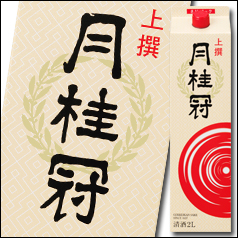 【送料無料】京都府・月桂冠 上撰さけパック2Lパック×2ケース(全12本)