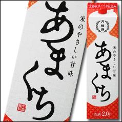 【送料無料】京都府・月桂冠 あまくち2Lパック×2ケース(全12本)