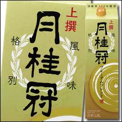 【送料無料】京都府・月桂冠 上撰さけパックプレミアムブレンド1.8Lパック×2ケース(全12本)