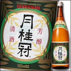京都府・月桂冠 特撰1.8L瓶×1ケース(全6本)