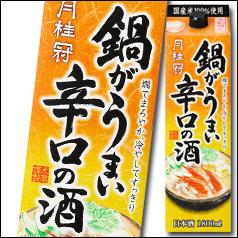 【送料無料】京都府・月桂冠 鍋がうまい辛口酒パック1.8Lパック×2ケース(全12本)
