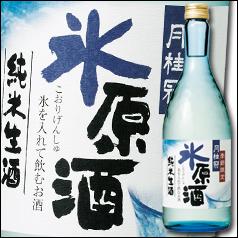 京都府・月桂冠 氷原酒720ml×1ケース(全12本)