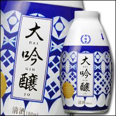 【送料無料】京都府・月桂冠 おちょこ付 大吟醸180ml瓶×2ケース(全60本)