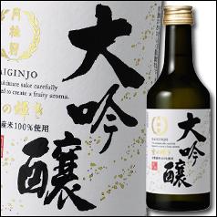 【送料無料】京都府・月桂冠 大吟醸300ml瓶×2ケース(全24本)