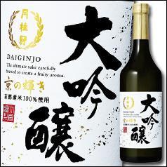 京都府・月桂冠 大吟醸720ml瓶×1ケース(全12本)