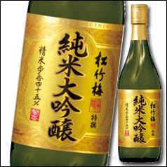 【送料無料】京都・宝酒造 特撰松竹梅 純米大吟醸720ml瓶×2ケース(全12本)