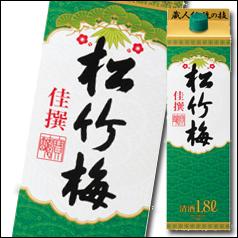 【送料無料】京都・宝酒造 佳撰松竹梅 サケパック1.8L×2ケース(全12本)