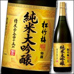 【送料無料】京都・宝酒造 特撰松竹梅 純米大吟醸1.8L瓶×1ケース(全6本)