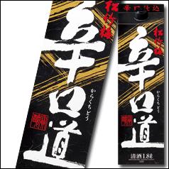 【送料無料】京都・宝酒造 松竹梅 辛口道 紙パック1.8L×2ケース(全12本)