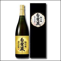 京都・宝酒造 松竹梅白壁蔵 純米大吟醸(カートン入)1.8L瓶×1ケース(全6本)