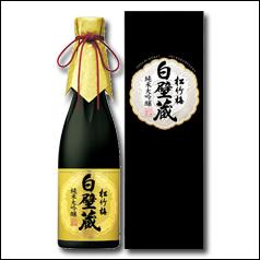 京都・宝酒造 松竹梅白壁蔵 純米大吟醸(カートン入)640ml瓶×1ケース(全6本)
