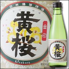 【送料無料】京都・黄桜 金印 黄桜300ml瓶×2ケース(全40本)
