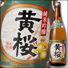 【送料無料】京都・黄桜 特撰 純米吟醸 黄桜1.8L瓶×1ケース(全6本)