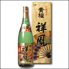 【送料無料】京都・黄桜 黄桜 祥風(化粧箱入)1.8L瓶×1ケース(全6本)