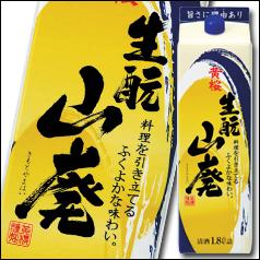 【送料無料】京都・黄桜 黄桜 生?山廃1.8Lパック×2ケース(全12本)
