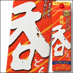【送料無料】京都・黄桜 黄桜 呑2Lパック×2ケース(全12本)