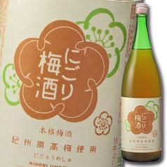 【送料無料】大関 にごり梅酒1.8L瓶×1ケース(全6本)