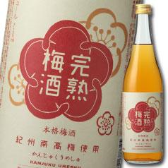 【送料無料】大関 完熟梅酒720ml瓶×2ケース(全12本)