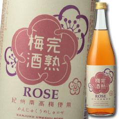 【送料無料】大関 完熟梅酒 ロゼ720ml瓶×2ケース(全12本)