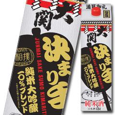 【送料無料】大関 純米酒決まり手1.8Lはこ詰×2ケース(全12本)