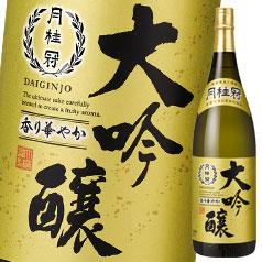 【送料無料】月桂冠 大吟醸1.8L瓶×1ケース(全6本)