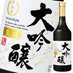 【送料無料】月桂冠 大吟醸720ml瓶×2ケース(全24本)