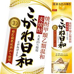 【送料無料】宝酒造 麦焼酎 こがね日和1.8L紙パック×2ケース(全12本)