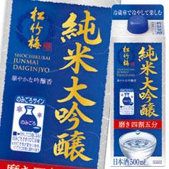 【送料無料】宝酒造 松竹梅 純米大吟醸500mlスリムパック×2ケース(全24本)