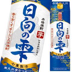 【送料無料】宝酒造 本格焼酎 日向の雫1.8L紙パック×2ケース(全12本)