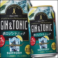 【送料無料】サントリー ザ・カクテルバー プロフェッショナル ジントニック350ml缶×3ケース(全72本)