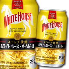【送料無料】キリン ホワイトホースハイボール350ml缶×3ケース(全72本)