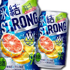 【送料無料】キリン 氷結ストロング グレープフルーツ350ml缶×3ケース(全72本)