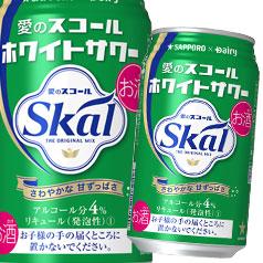 【送料無料】サッポロ 愛のスコール ホワイトサワー340ml缶×3ケース(全72本)