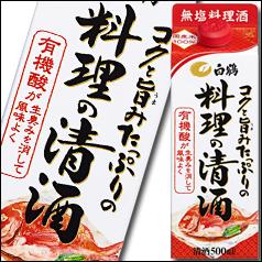【送料無料】白鶴酒造 白鶴 コクと旨みたっぷりの料理の清酒500mlパック×2ケース(全24本)
