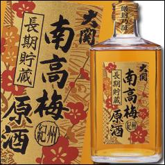 【送料無料】大関 紀州南高梅原酒(長期貯蔵)500ml瓶×2ケース(全12本)