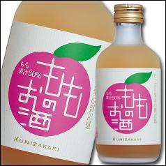 【送料無料】中埜酒造 國盛 もものお酒300ml×2ケース(全24本)