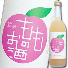 【送料無料】中埜酒造 國盛 もものお酒720ml×2ケース(全12本)