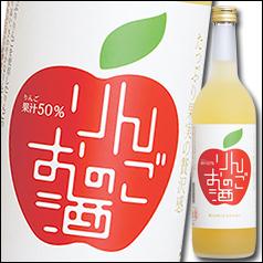 【送料無料】中埜酒造 國盛 りんごのお酒720ml×2ケース(全12本)