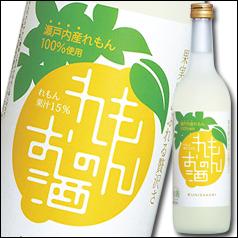 【送料無料】中埜酒造 國盛 れもんのお酒720ml×2ケース(全12本)