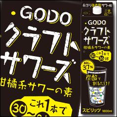 【送料無料】合同 GODOクラフトサワ-ズ1.8Lパック×2ケース(全12本)