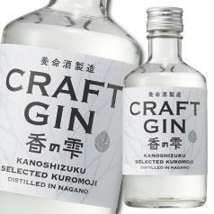 迅速な対応で商品をお届け致します 北海道は850円 沖縄は3100円の別途送料を頂戴します 送料無料 養命酒 香の雫300ml瓶×1ケース 全12本 日本製