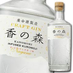 【送料無料】養命酒 香の森700ml瓶×2ケース(全12本)