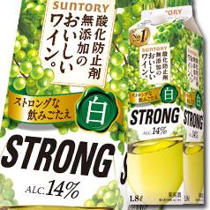 【送料無料】サントリー 酸化防止剤無添加のおいしいワイン。ストロング白1.8L紙パック×2ケース(全12本)