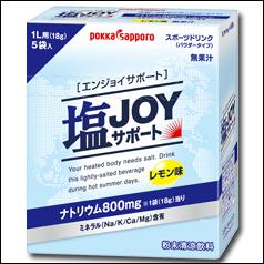 【送料無料】ポッカサッポロ 塩JOYサポート(レモン味)粉末1L用(18g×5袋)×2ケース(全40箱)